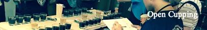 株式会社ヒロコーヒーオープンカッピング