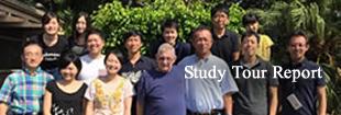 株式会社ヒロコーヒー海外研修レポート